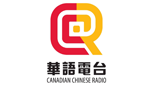 Canadian Chinese Radio