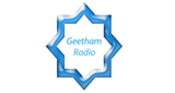 Geetham Radio - Old Songs Channel