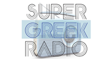 Super Greek Radio