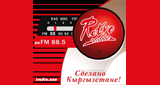 Радио iRadio - Retro
