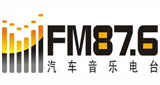 Hefei Auto & Music Radio