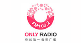 Chengdu Only Radio