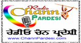 Radio Chann Pardesi - Gurbani