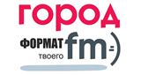 Город FM  — Romantic Collection