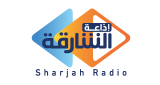 Sharjah Radio