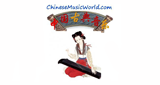 Chinese Music World