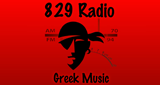 829 Radio Greek