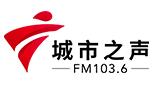 Guangdong Radio - Voice of the City