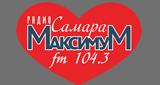 Radio Samara Maximum