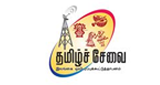 Tamil National Service