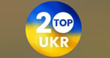 Radio Open FM - Ukraina Top 20