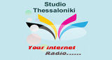 Studio Thessaloniki
