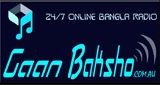 Gaan Baksho - Bangla HD Radio