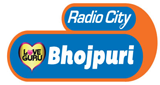 Radio City Love Guru Bhojpuri