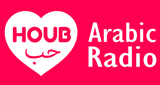 HOUB Arabic Songs 80s 90s Oldies Radio