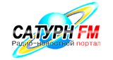 Сатурн FM - International