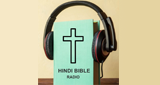 Hindi Bible Radio