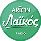Arion Radio - Arion Laikos
