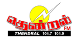 Thendral FM