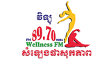 WellnessFM