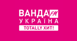 Ванда FM - Totally Хит!